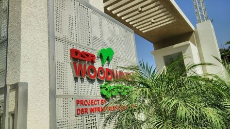 DSR Woodwinds, Sarjapur Road.